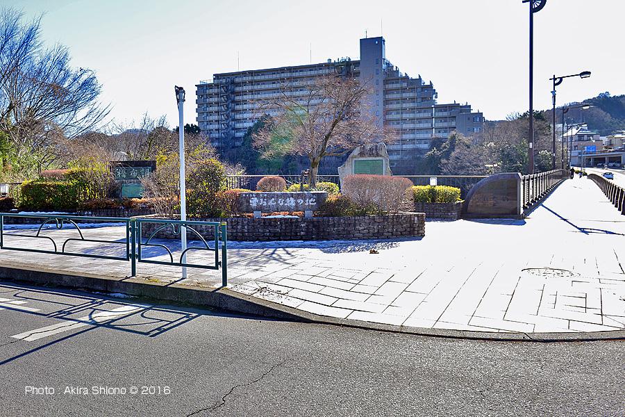 都 市 橋 調布 青梅 東京