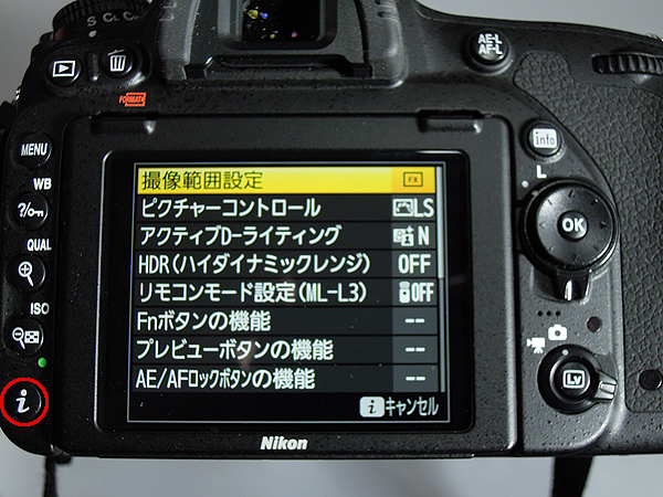 D750Monitor