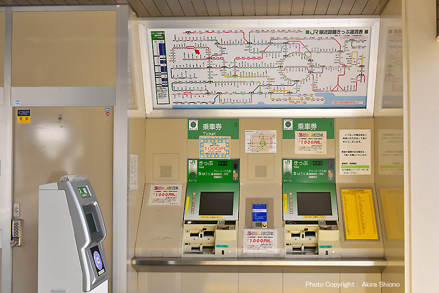 HinaW_St_TicketMachine
